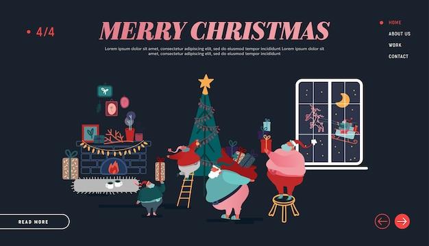 Шаблон целевой страницы зимних праздников. с рождеством и новым годом макет веб-сайта с персонажами санта-клауса, держащими подарки, украшающими рождественскую елку, катающимися на санях.