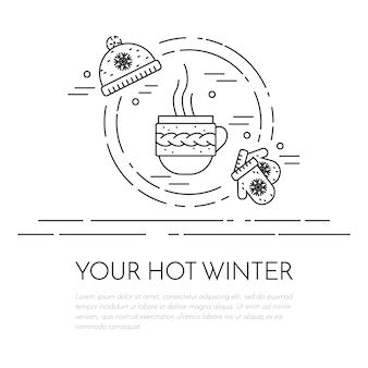ラインアートの紅茶、ミトン、および帽子のカップと冬の水平のバナー。