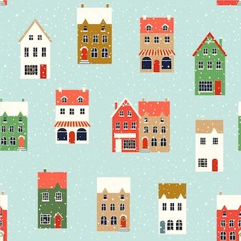 冬の家。クリスマスの生地と装飾。シームレスパターン。