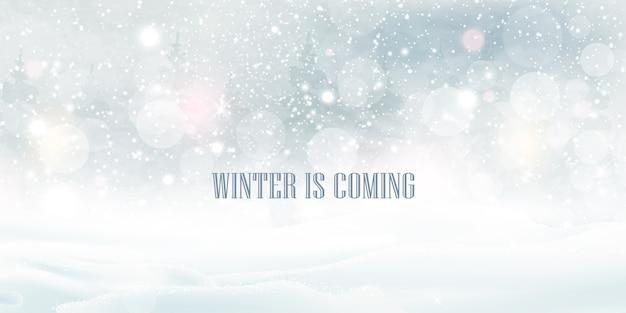 Приближается зима надпись над сильным снегопадом, снежинками разной формы и формы, сугробами.