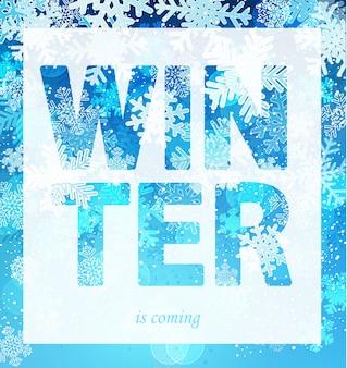 冬は印刷スローガンが来ています。