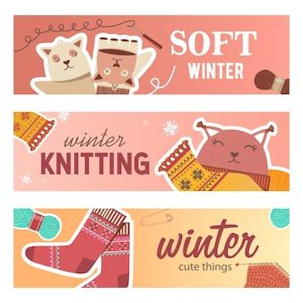 冬の編み物バナーセット。ピンと糸、かぎ針編み、ニットのおもちゃ、スカーフと靴下は、テキストでイラストをベクトルします。クラフトショップのチラシやパンフレットのデザインのための手作りの趣味のコンセプト