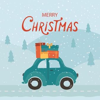 冬の風景と車は贈り物を運びます。グリーティングカードのクリスマスイラスト
