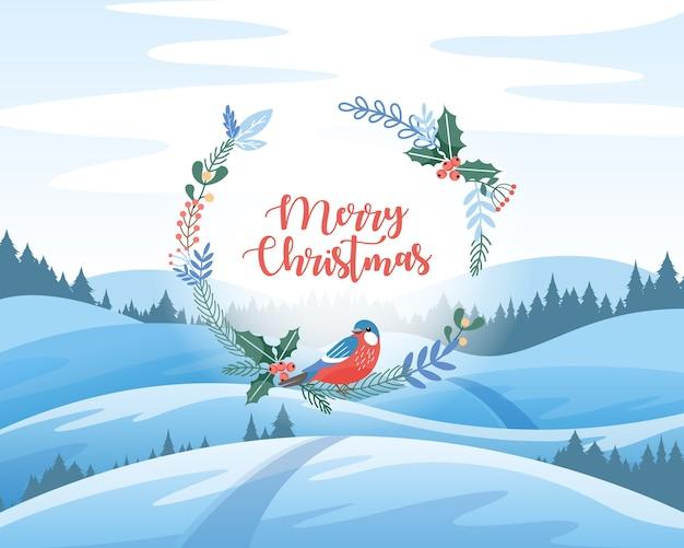 クリスマスの挨拶と冬の風景。メリークリスマスと新年あけましておめでとうございますグリーティングカード。