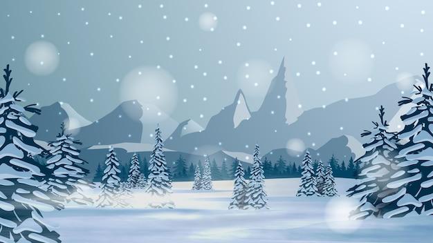 雪に覆われた松のある冬の風景
