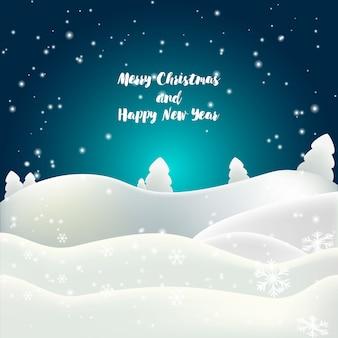 Зимний пейзаж с поздравлениями на синем фоне