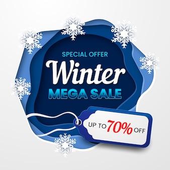 Зимняя мега распродажа в стиле papercut