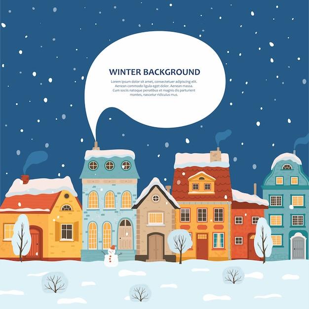 フラットスタイルのテキストのためのスペースを持つ家と冬の夜の街の背景。