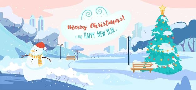 겨울 공원 풍경 기쁜 성 탄과 새 해 복 많이 받으세요 카드