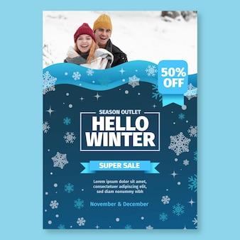 Concetto di poster invernale a4