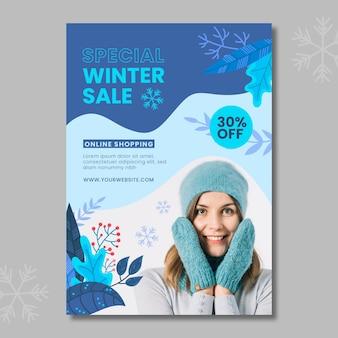 겨울 포스터 템플릿
