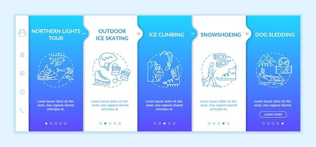 겨울 레크리에이션 활동 온 보딩 템플릿
