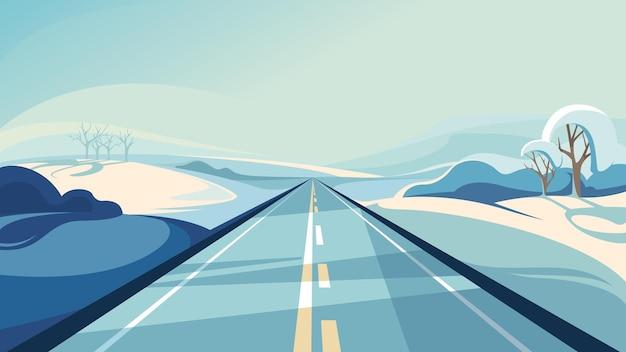 地平線に伸びる冬の道。美しいアウトドアシーン。