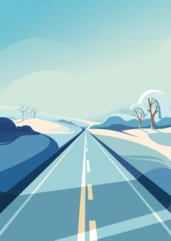 地平線に伸びる冬の道。縦向きの屋外シーン。