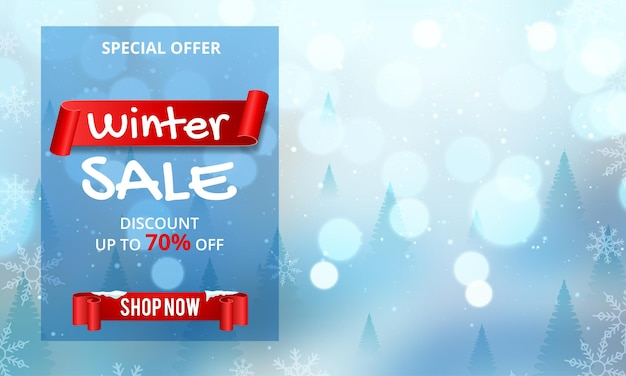 하얀 눈송이와 겨울 판매 배너 디자인