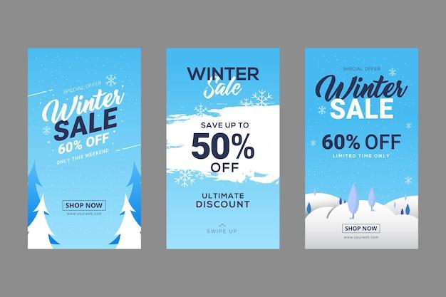 겨울 판매 배너 서식 파일 디자인