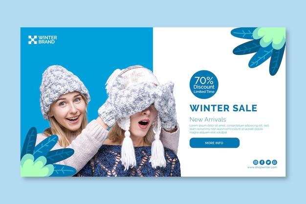 女性との冬のセールバナー