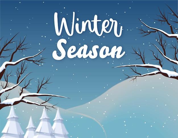 冬のセールバナー雪の背景を持つ投稿テンプレート