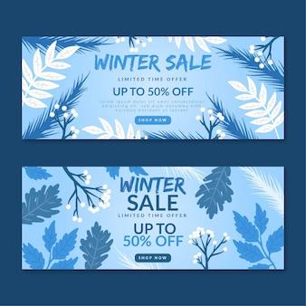 Зимняя распродажа баннеры с нарисованными элементами