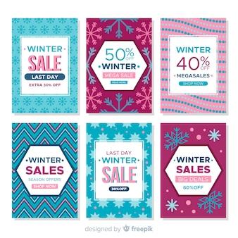 Комплект зимних распродаж