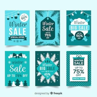Зимние распродажные карточки