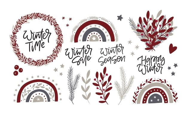 冬のセールクリップアートセット。雪片、虹、星の手描きイラストと木の小枝や枝