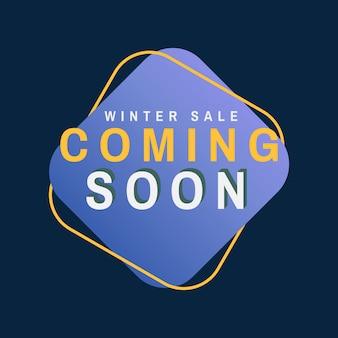 Зимняя распродажа скоро появится вектор