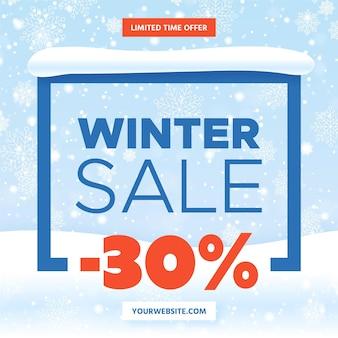 Зимняя распродажа со скидкой в синей рамке
