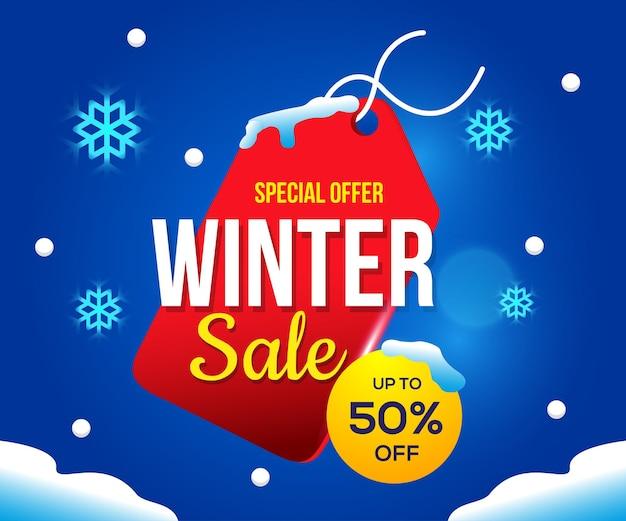 冬のセール割引ラベルまたは値札