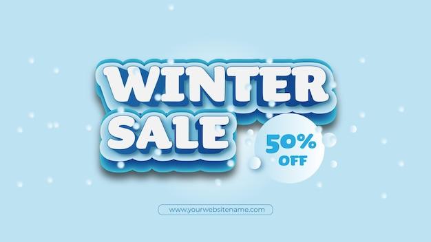 Зимняя распродажа с редактируемым текстовым эффектом