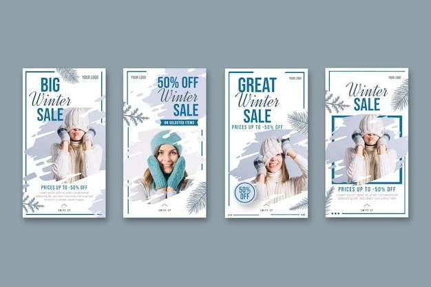 Шаблон истории зимней распродажи instagram