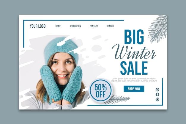 Modello di pagina di destinazione della vendita invernale