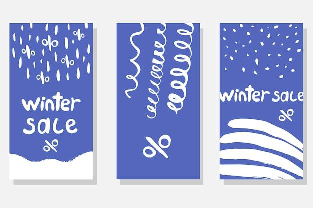 파란색 배경 벡터에 고립 된 흰색 획 포인트 라인 요소와 겨울 판매 전단지