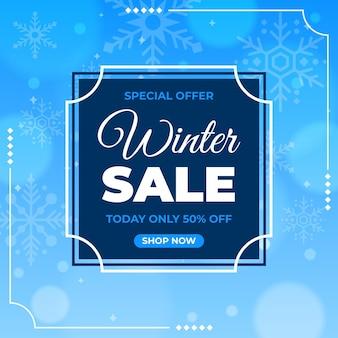 그려진 된 눈송이와 겨울 판매 제공