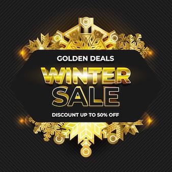 Зимняя распродажа на элегантных золотых снежинках