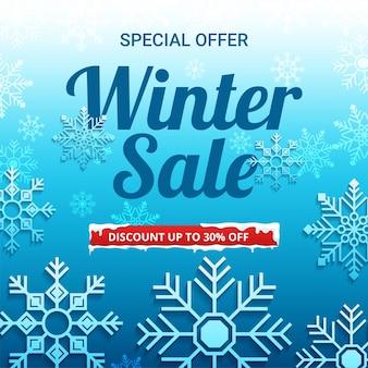冬のセールポスターデザインテンプレートまたは背景