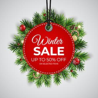 겨울 판매 계절 소매 프로모션을위한 빨간색 태그 배너입니다.