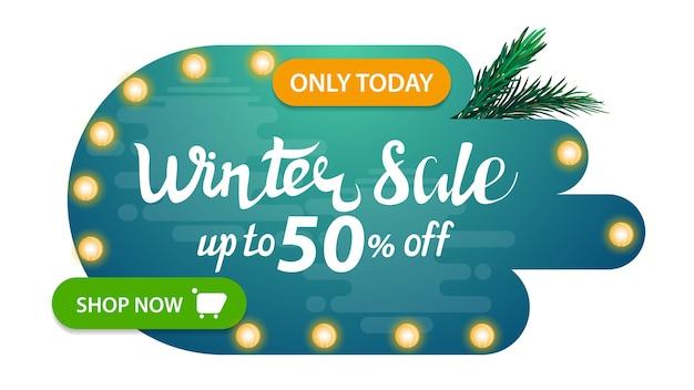 Зимняя распродажа, скидка до 50, современный баннер со скидкой в абстрактной форме