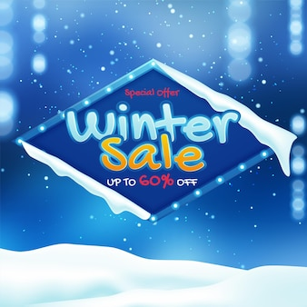 하얀 눈송이 요소와 겨울 판매 벡터 배너 디자인