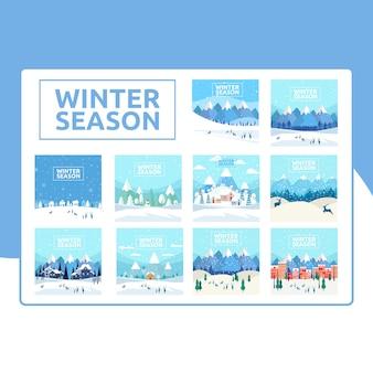 Зимний сезон дизайн фона векторные иллюстрации