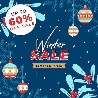 겨울철 특별 할인 판매