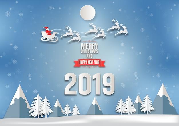 Winter season with snowflake of merry christmas