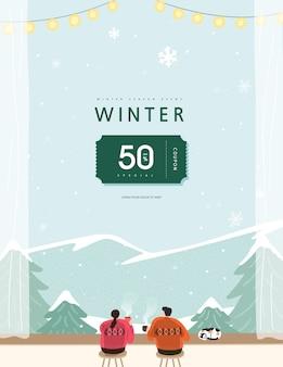 冬のショッピングイベントのイラスト。