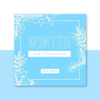 겨울 소셜 미디어 게시물