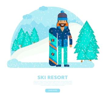 キャラクターとスキー、フラットスタイルのデザインのスノーボードセット機器とウィンタースポーツの背景。スキーリゾートの写真、山の活動のための要素