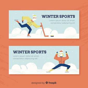 Шаблон зимнего спортивного баннера