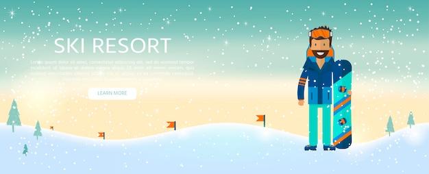キャラクターとスキー、フラットスタイルのデザインのスノーボードセット機器を備えたウィンタースポーツ。