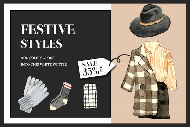 手袋、靴下、コート、スカートの水彩イラストと冬スタイルのバナーデザイン。
