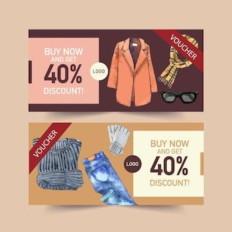 コート、スカーフ、メガネ、セーターの水彩イラストと冬スタイルのクーポンデザイン。