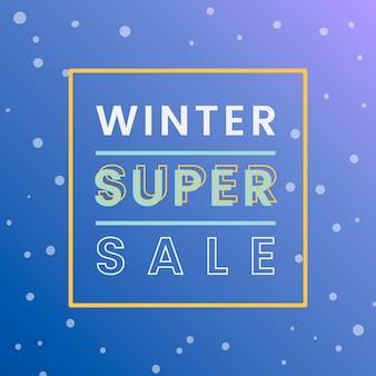 겨울 슈퍼 판매 배지 벡터